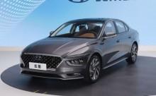 北京现代全新名图上市 燃油版/纯电版车型同步推出