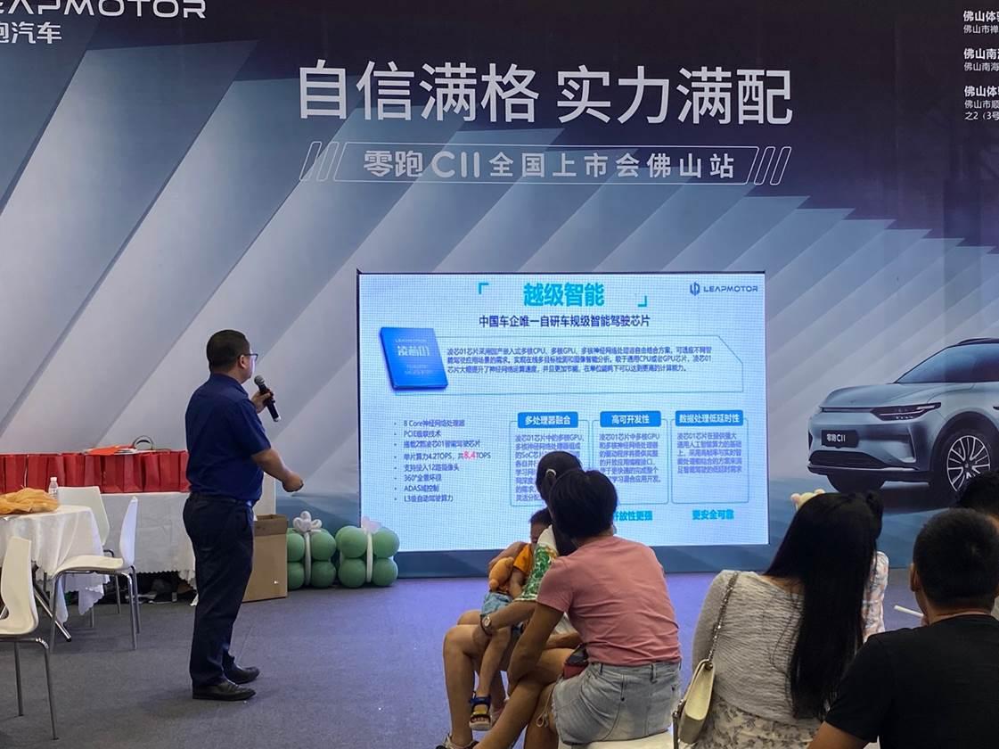 越级满配纯电SUV零跑C11破局上市,售价15.98-19.98万元